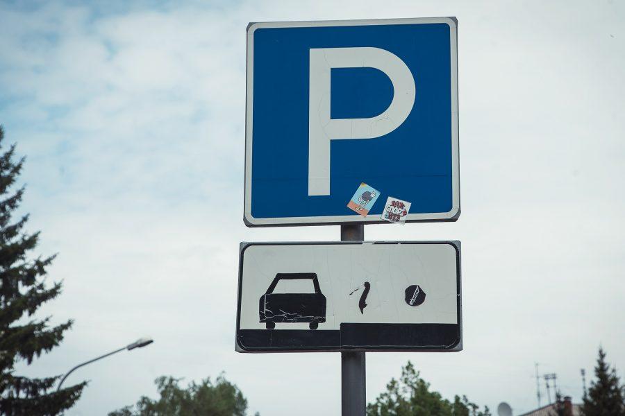 В Кемерове на бульваре Строителей ограничат стоянку