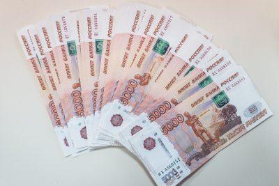 Кемеровчанка потратила более 500 000 рублей на лечение несуществующей болезни
