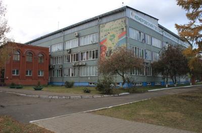 Кемеровский вуз станет академией