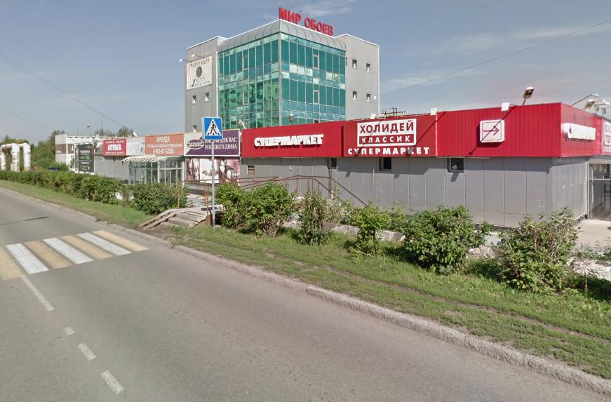 В Кемерове закрыли опасный крупный ТЦ