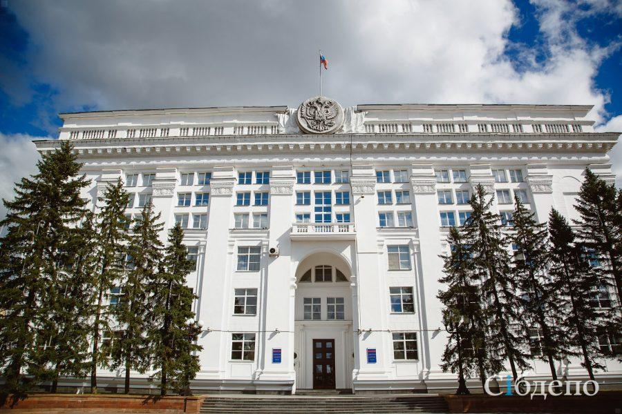Власти Кузбасса устроят неприятности недобросовестным угольщикам