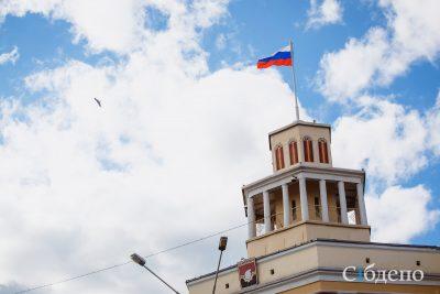 Депутаты отменили выборы мэра в Кемерове