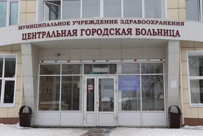 В Кузбассе на одну детскую поликлинику станет больше