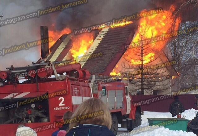 Фото: 19 спасателей тушили серьёзный пожар под Кемеровом