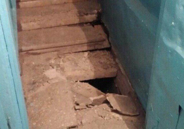 В Кемерове открылся «провал в бездну»