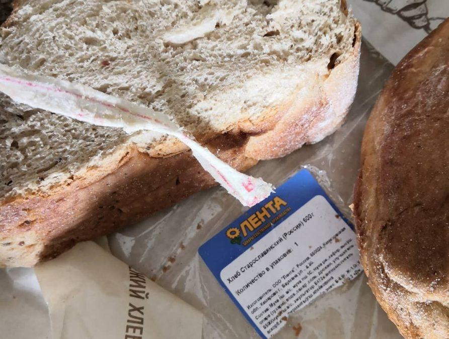 «Что ты такое?»: кемеровчанка купила хлеб с неприятным сюрпризом