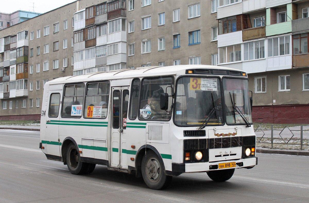 Пафос водителей маршруток в Кемерове шокировал горожан